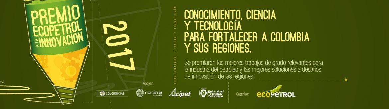 premio-ecopetrol-a-la-innovacion-2017